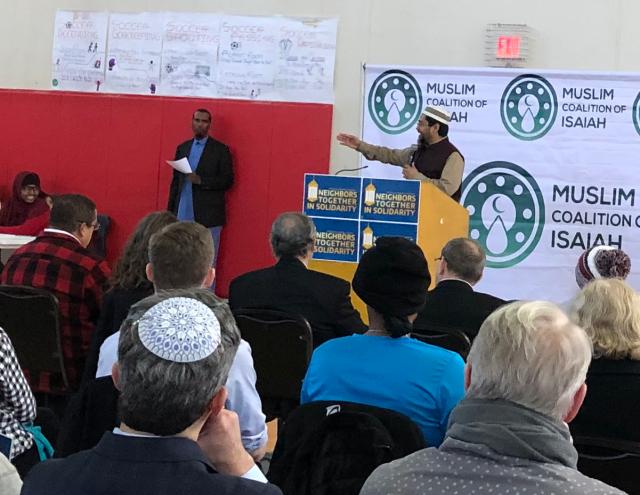 Imam Muslim American Society